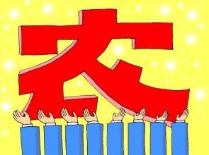 中华人民共和国农村土地承包经营权流转管理办法